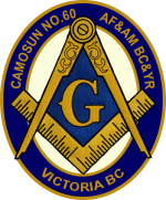 Freemasons Camosun Lodge No. 60 Victoria BC